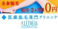 alethea_bn